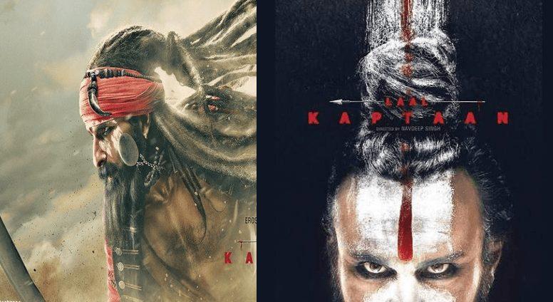 Laal Kaptaan Movie Review & Critics