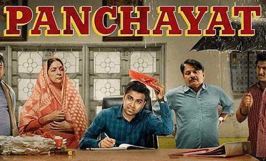 Panchayat (Amazon Prime) Full Review