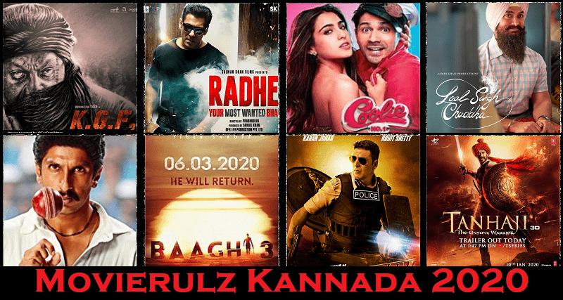 Movierulz Kannada 2020 – Watch Movies Online