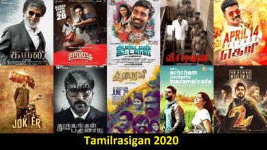 Tamilrasigan